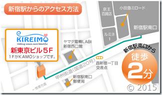 キレイモ新宿本店の地図
