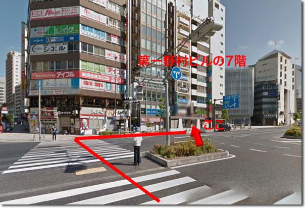 キレイモ五反田店の入り口(第一野村ビル7階)