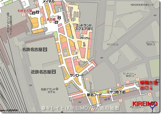 キレイモ名古屋駅前店までの地下街地図