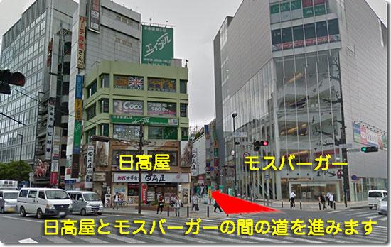 キレイモ千葉店までの道(日高屋の交差点)