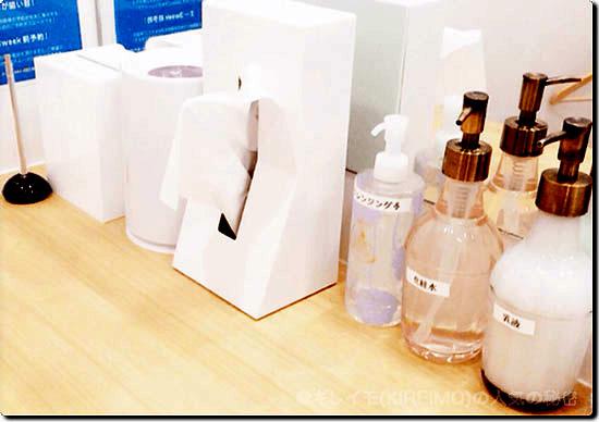 キレイモ銀座店のパウダールームの化粧水