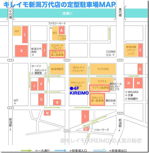 キレイモ新潟万代店の定型駐車場map