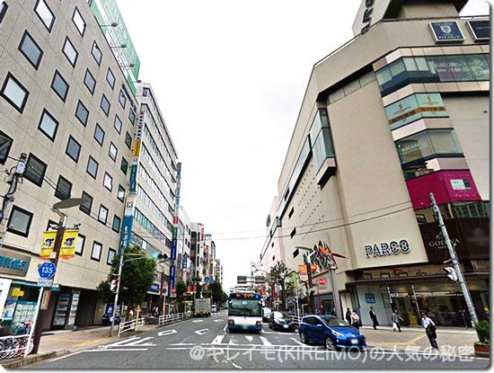 JR津田沼駅北口からみたキレイモ方面の様子