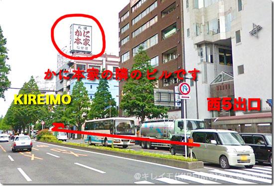 西5出口からキレイモ仙台東映プラザ店までのアクセス