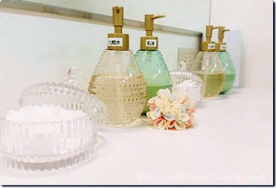 キレイモ広島店の化粧水