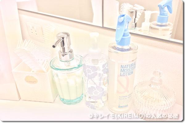 キレイモ博多店にあるアフターケア用化粧水(ローション)