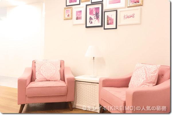 ピンク装飾でキュートなキレイモ博多店の店内