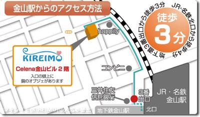 キレイモ(kireimo)金山駅前店の地図
