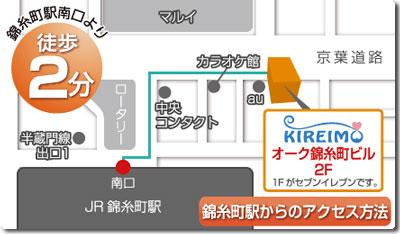キレイモ(kireimo)錦糸町店の地図