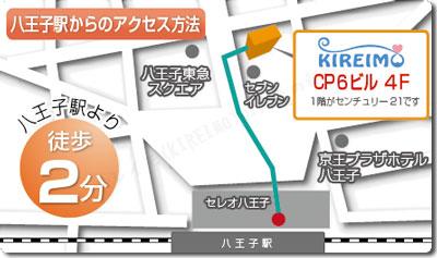 キレイモ(kireimo)八王子駅前店の地図