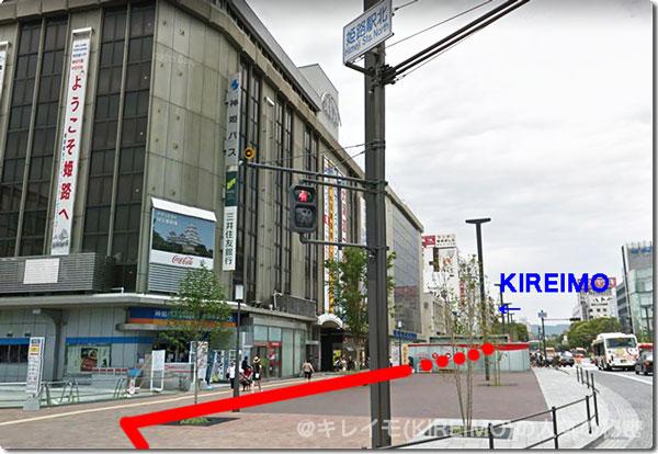 kireimo姫路店の周辺(姫路駅からkireimoまでのアクセス)
