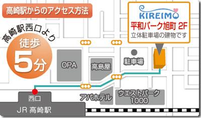 キレイモ(KIEIMO)高崎駅前店の地図