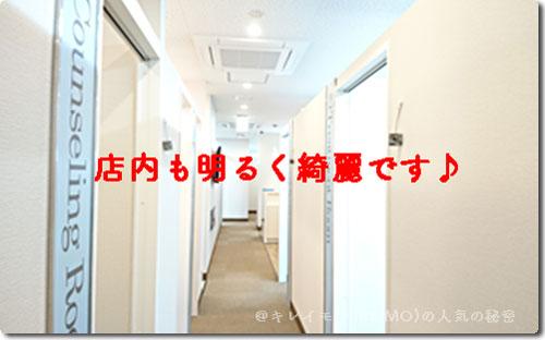 KIREIMO渋谷駅西口の店内の様子