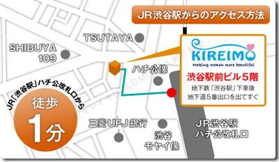 キレイモ(KIEIMO)渋谷ハチ公口店の地図