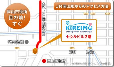 キレイモ(KIEIMO)岡山店の地図