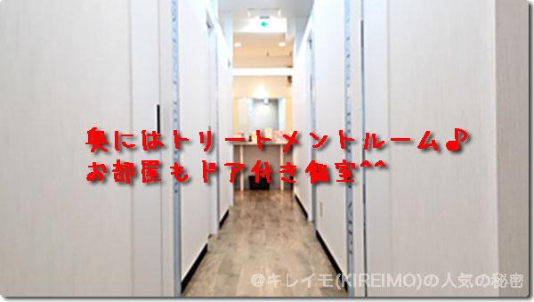 KIREIMOふなばしの店内(廊下)