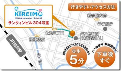キレイモ(KIEIMO)盛岡大通店の地図