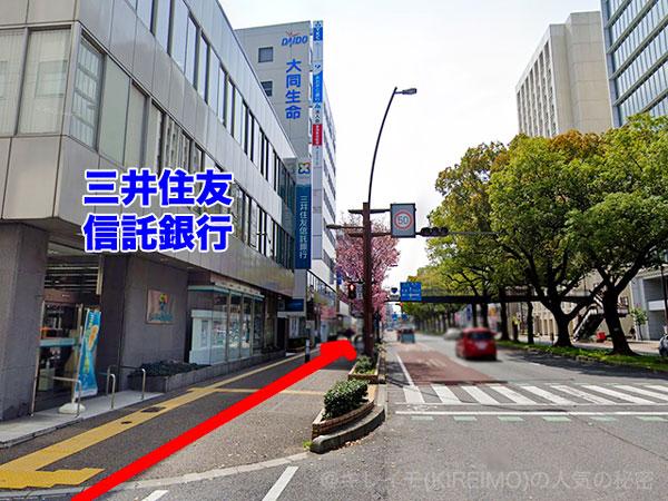 三井住友信託銀行高松支店