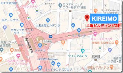 キレイモ(KIEIMO)名古屋桜通口店の地図
