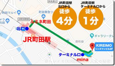 キレイモ(KIEIMO)町田ターミナル口店の地図