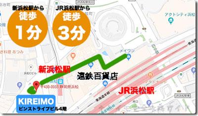 キレイモ(KIEIMO)浜松駅前店の地図