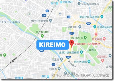 キレイモ(KIEIMO)金沢香林坊アトリオ店の地図
