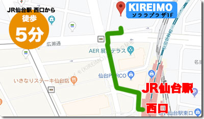 キレイモ(KIEIMO)仙台駅前店の地図