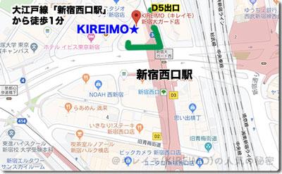 キレイモ(KIEIMO)新宿大ガード店の地図