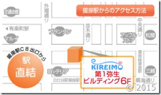 キレイモ銀座店の地図