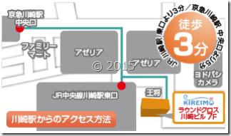 キレイモ川崎店の地図
