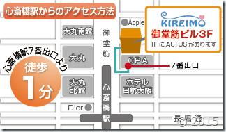 キレイモ心斎橋店の地図