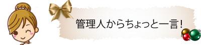 """""""キレイモのコメント女子(kireimon)イラスト"""""""