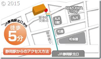 キレイモ静岡店の地図